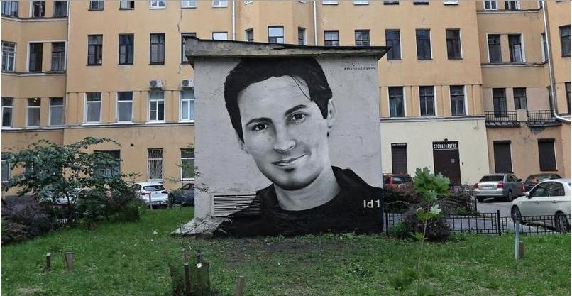 Граффити в Петербурге. Фото Интерпресс