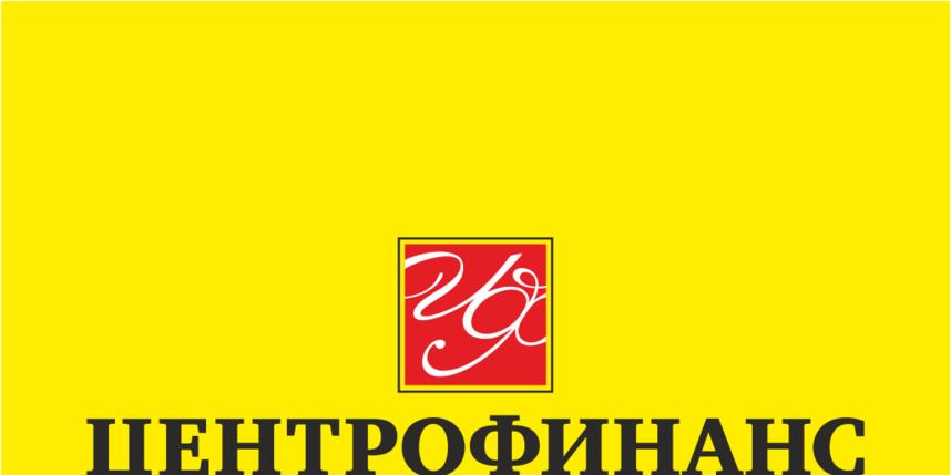 www centrofinans ru личный кабинет оплата займа рефинансирование кредита райффайзенбанк калькулятор самара