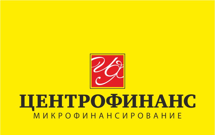 https://centrofinans.ru/.