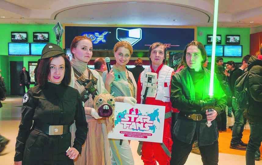 Фанаты на премьере предыдущей части. Фото предоставлено сообществом STARFANS
