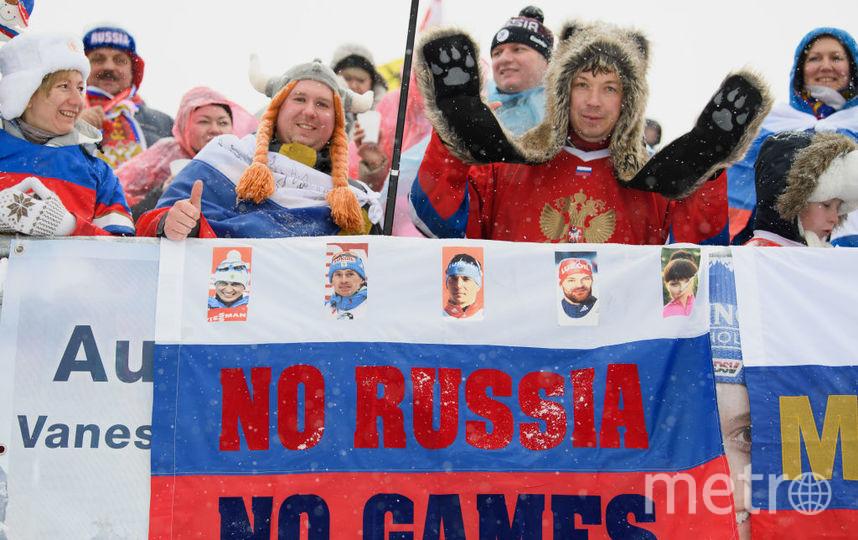 Российские болельщики. Фото Getty