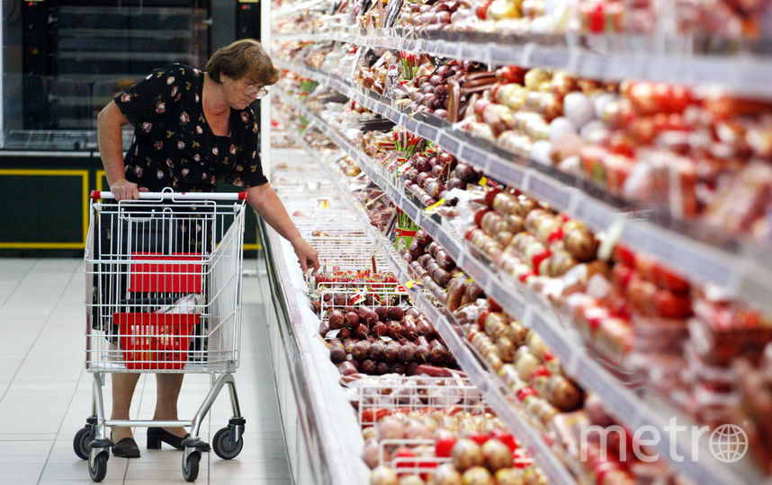Супермаркет. Фото Getty