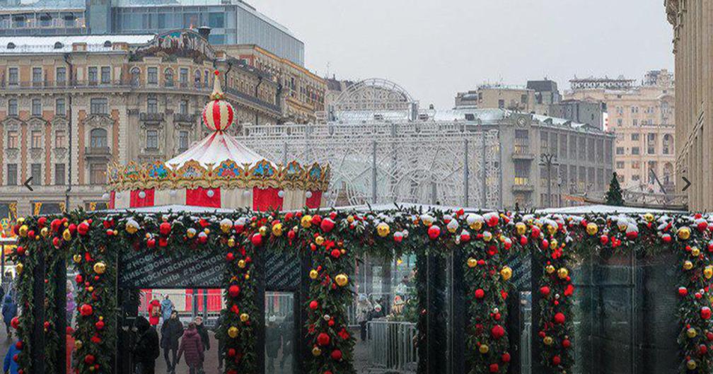 """Фестиваль """"Путешествие в Рождество"""". Фото mos.ru"""