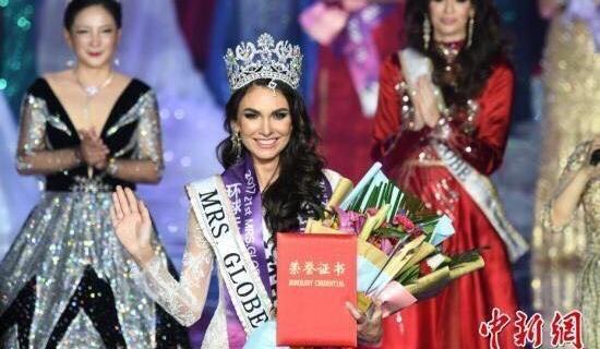 Конкурс красоты Mrs. Globe 2017 проходил в Китае. Победительница.