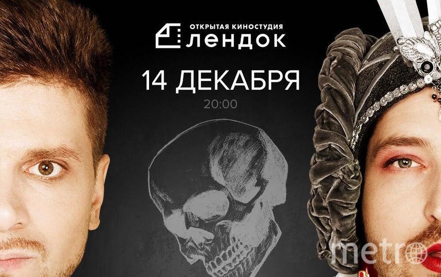 """Дуэт """"Кукота&Чехов"""" начался с участия в телепроектах."""