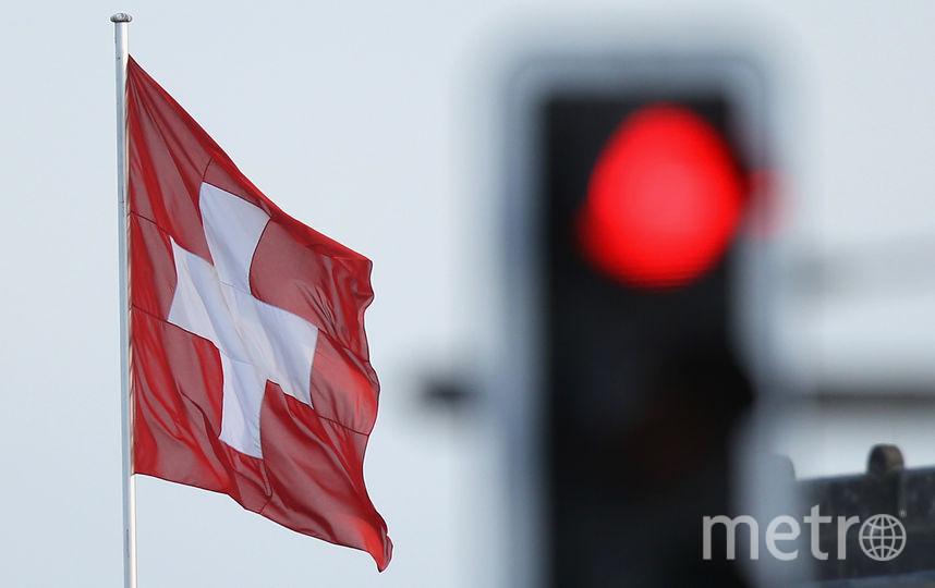 Швейцария. Фото Getty