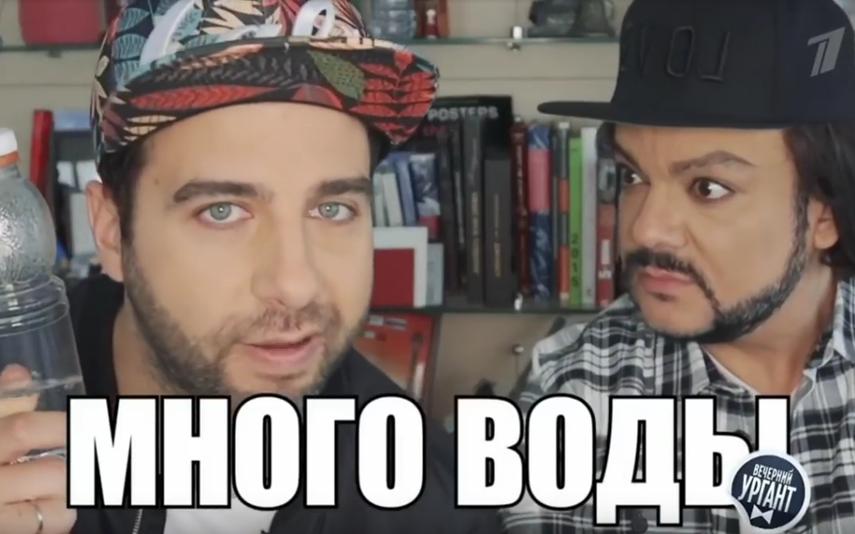 Филипп Киркоров и Иван Ургант. Фото Скриншот Youtube