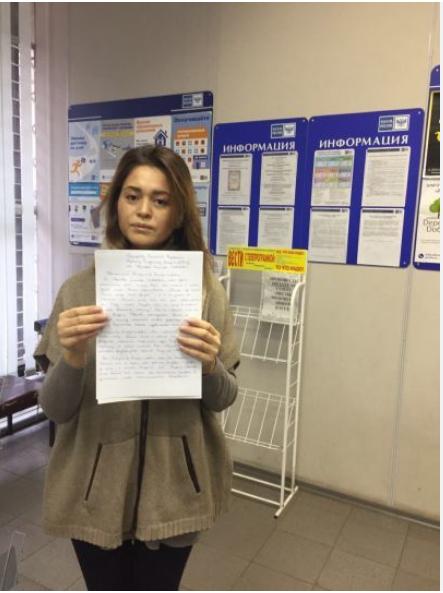Жена Вадима Иванова не верит в его виновность.