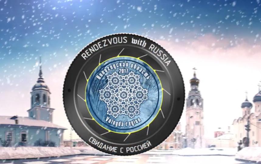 Логотип фестиваля. Фото скриншот с официального ролика фестиваля.