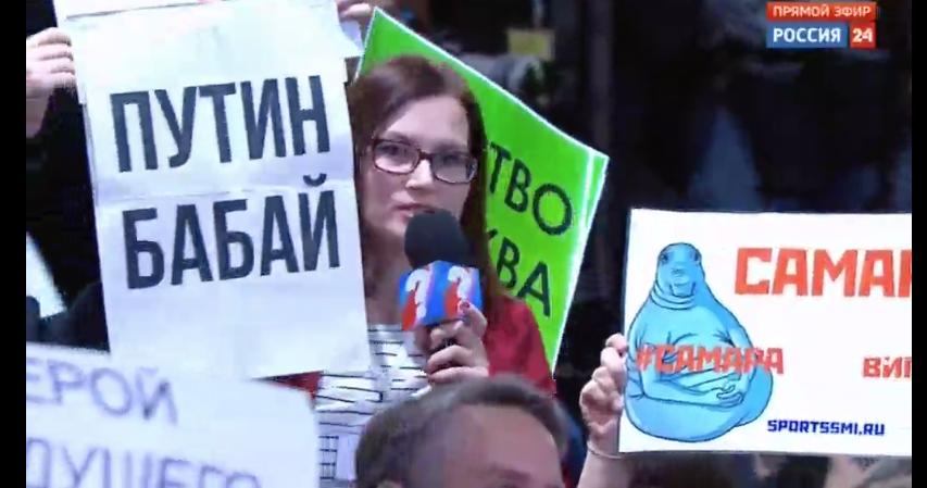 Большая пресс-конференция Владимира Путина. Фото https://www.vesti.ru/onair/