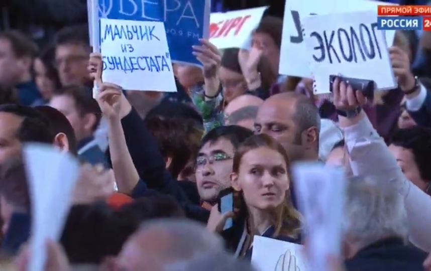 Плакаты пресс-конференции Путина.
