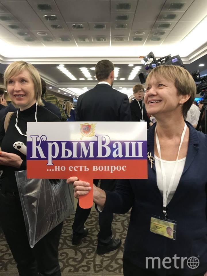Плакаты пресс-конференции Путина. Фото https://www.facebook.com/adagamov?hc_ref=ARTr9IUNW9dMe5BUBzolrrXeDdf7b8FkwSl7FmttyZ6e7H6bzoZLckw6qE1