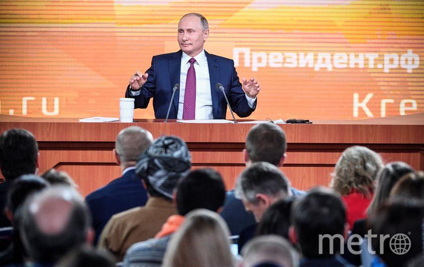 Владимир Путин на большой пресс-конференции для СМИ.