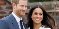 СМИ: Меган Маркл изменила традиции королевской семьи