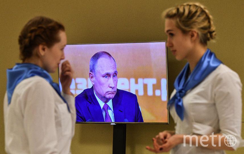 Большая пресс-конференция Путина вызвала интерес у россиян. Фото AFP