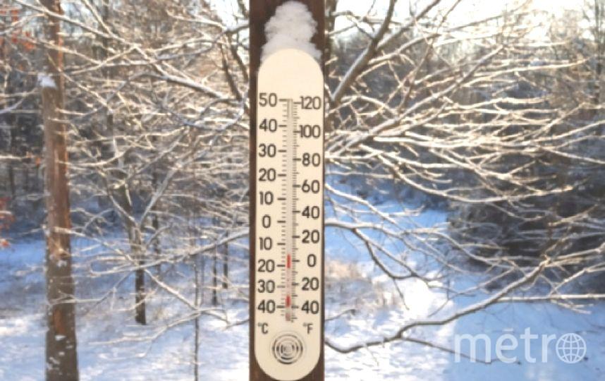 МЧС предупреждает петербуржцев омокром снеге игололедице вконце рабочей недели