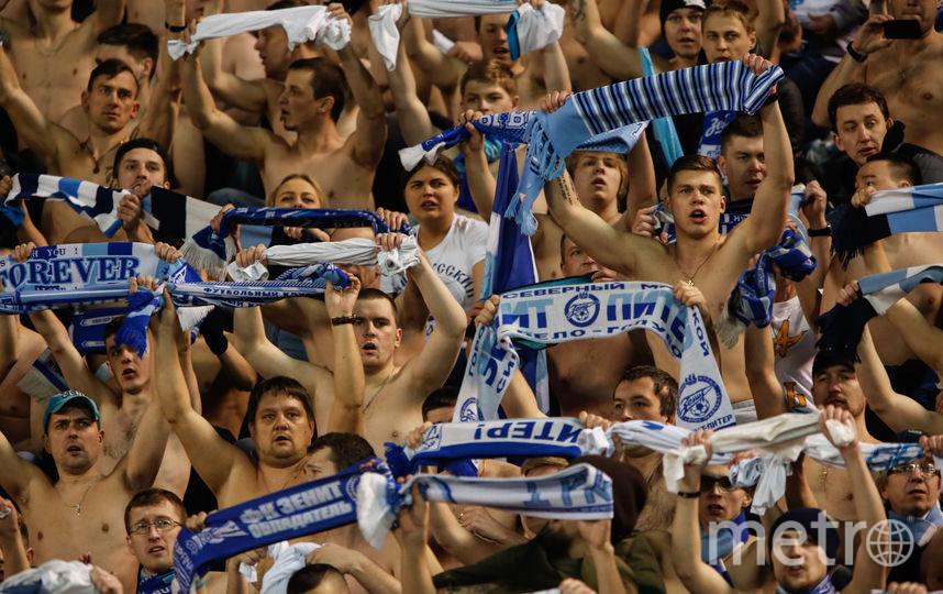 "Болельщики ""Зенита"" исполняют гимн перед началом каждого матча. Фото Getty"
