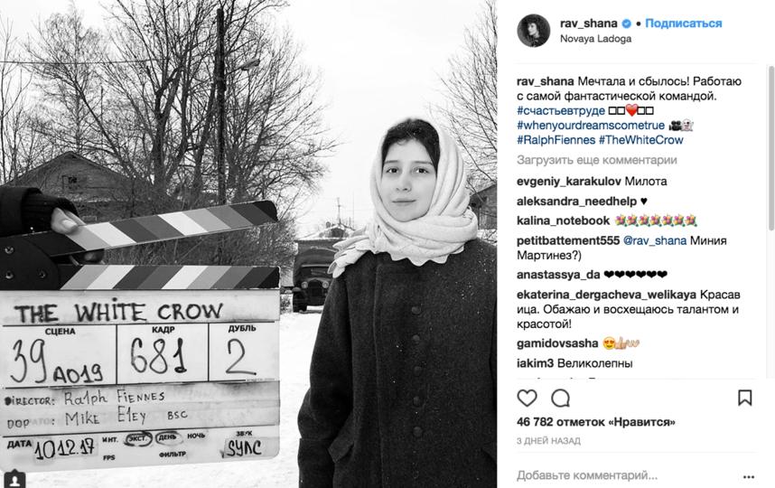 Работа над новым фильмом: Равшана Куркова. Фото Кристин Лукаш, скрин-шот instagram.com/rav_shana