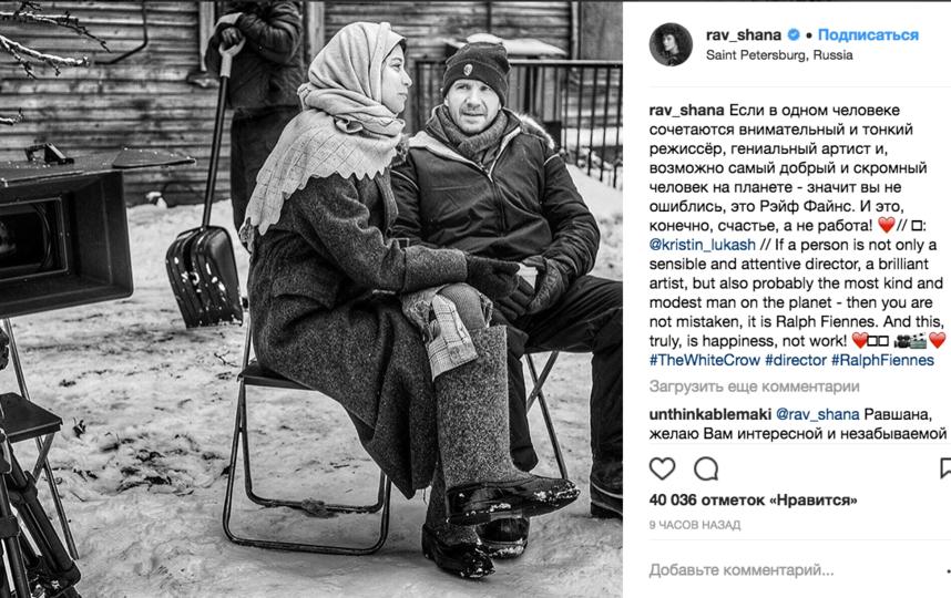 Работа над новым фильмом: Равшана Куркова и Рэйф Файнс. Фото Кристин Лукаш, скрин-шот instagram.com/rav_shana