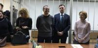 На оглашении приговора Улюкаеву произошла драка