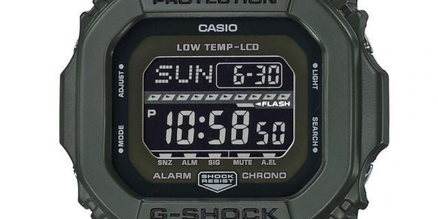 Часы наручные G-Shock GLS-5600.