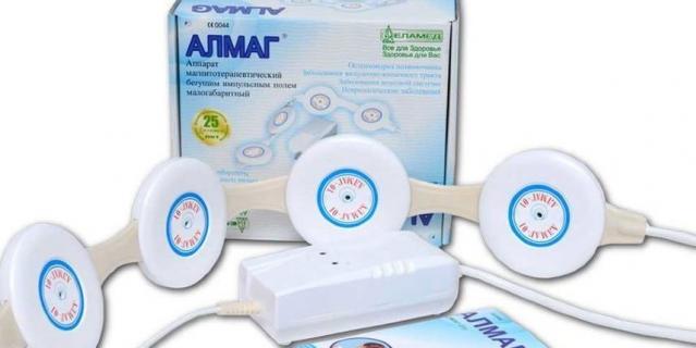 Аппарат магнитотерапии АЛМАГ-01.
