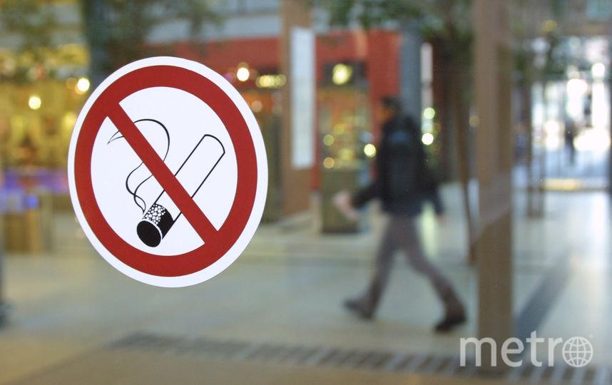На данный момент курение на территории медицинских учреждений запрещено. Фото Getty