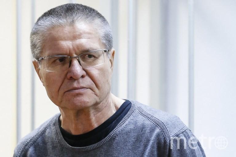 Экс-министр экономразвития Алексей Улюкаев. Фото AFP