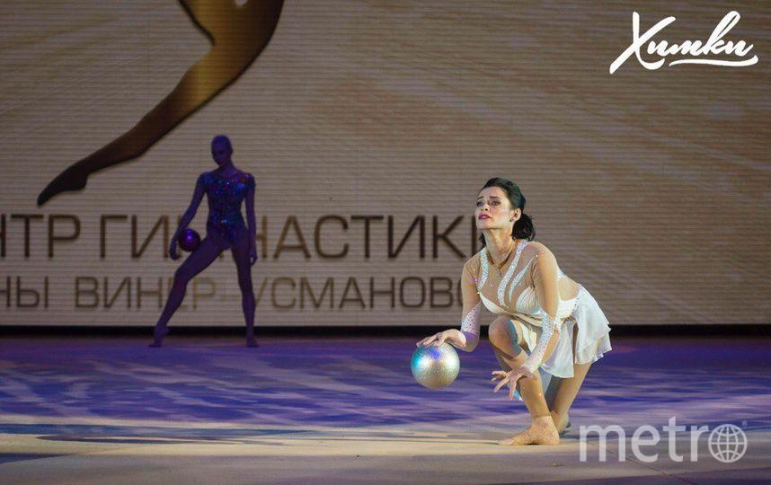 Выступление гимнастки. Фото Администрации ГО Химки instagram.com/admhimki