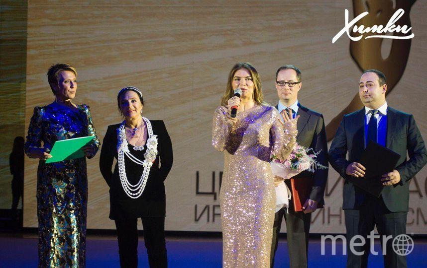 Церемония открытия. Фото Администрации ГО Химки instagram.com/admhimki
