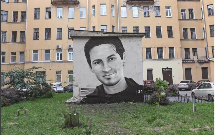 Это граффити с Дуровым закрасили из-за жалобы. Фото instagram.com/myhoodisgood