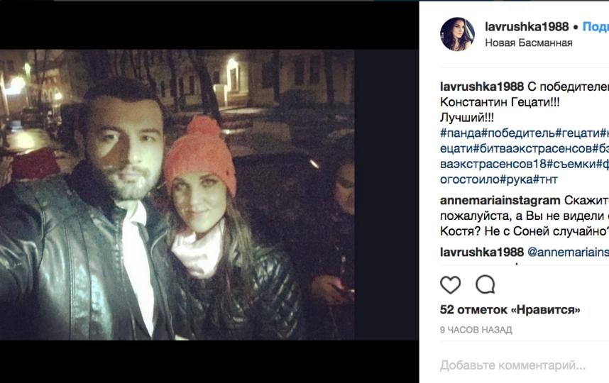 "Финал ""Битвы экстрасенсов"". Фото Скриншот instagram.com/lavrushka1988/"