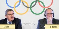 Российским олимпийцам запретили размещать на форме национальную символику