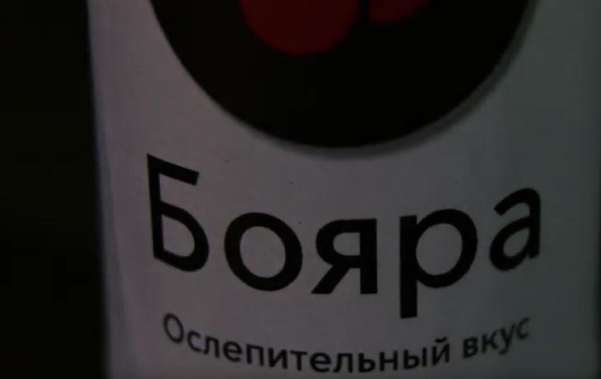 """Петербуржец выпил """"Боярышник"""" и порезал администратора аптеки. Фото Скриншот Youtube"""