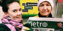 Сотрудники Metro стали волшебными эльфами в Москве