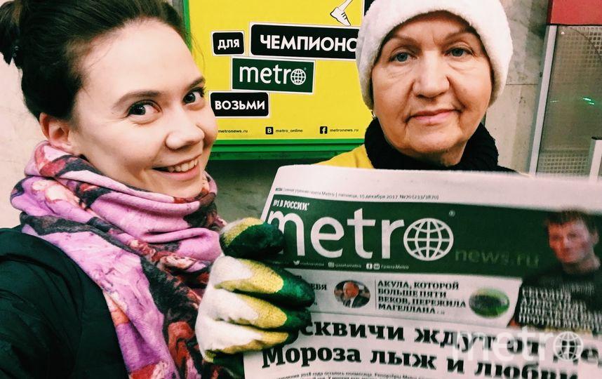 Читатель Даша и Эльф. Фото Дашенька Кукушкина