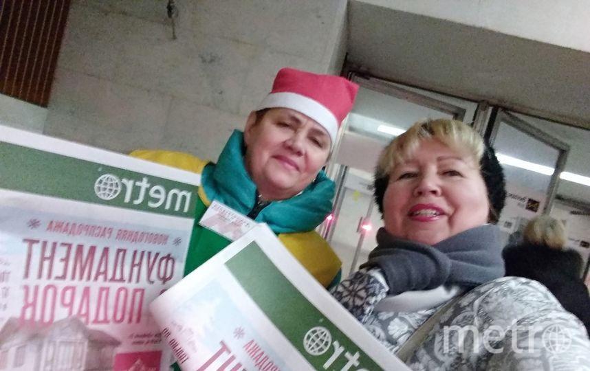 Каждое утро на выходе из метро Люблино я беру газету METRO у этой приветливой женщины, которая всегда пожелает доброго дня. Фото Читатель Metro