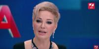 СМИ: Мария Максакова пошла по стопам Шурыгиной