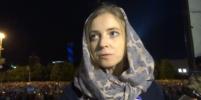 Наталья Поклонская вошла в список самых сексуальных женщин России