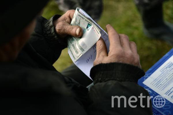 Доплаты к пенсиям получат около 424,6 тысяч человек. Фото РИА Новости
