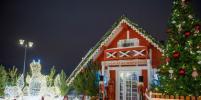 В Казани снова заработал сказочный городок