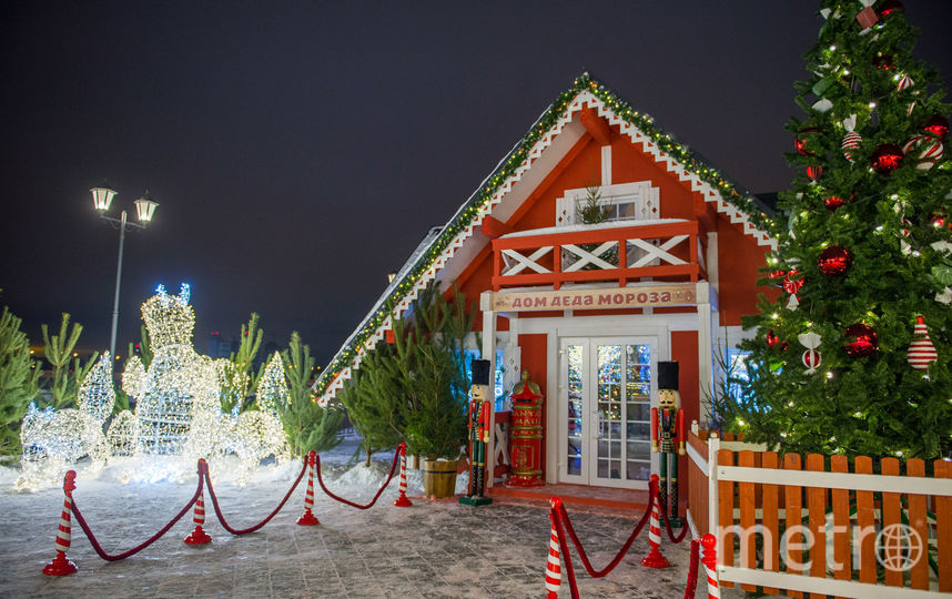 Дом Деда Мороза. Фото Анна Главатских