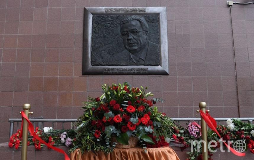 В Москве установили мемориальную доску в память об убитом в Турции после Карлове. Фото РИА Новости