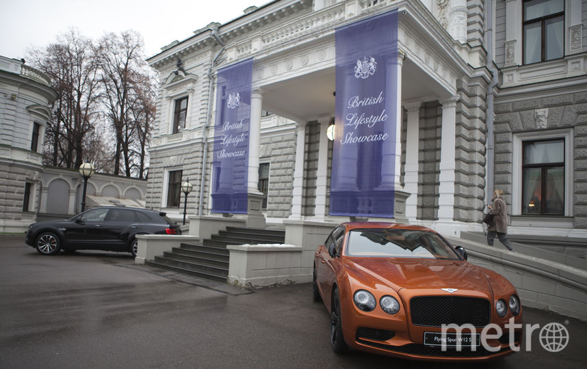 British Lifestyle Showcase. Фото Посольство Великобритании, Предоставлено организаторами