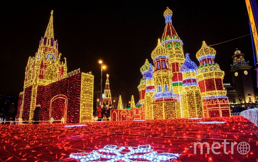 Предновогодняя Москва, Киевская. Фото AFP