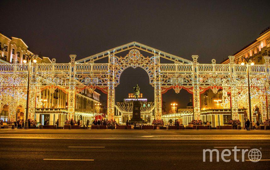 Предновогодняя Москва. Фото AFP