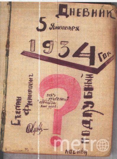Степан Подлубный считал свой дневник инструментом собственного развития. Фото из семейного архива| Предоставлено Йохеном Хелльбеком