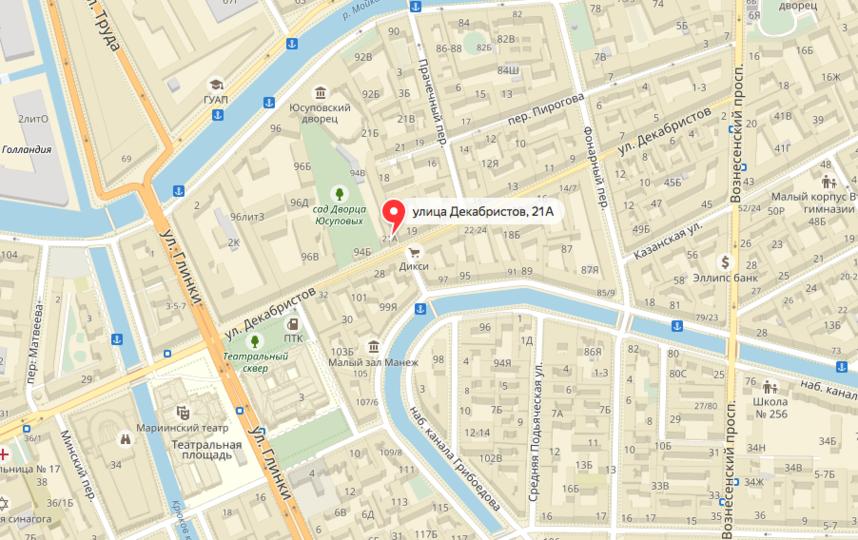 Юсуповский дворец на Мойке. Фото яндекс.карты.