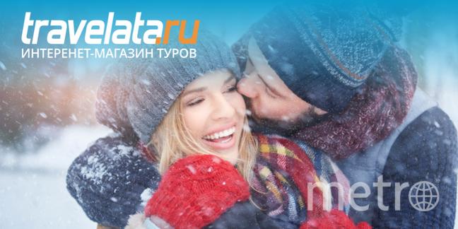 Идеи отдыха на новогодние праздники 2017-2018 можно найти на Travelata.ru.