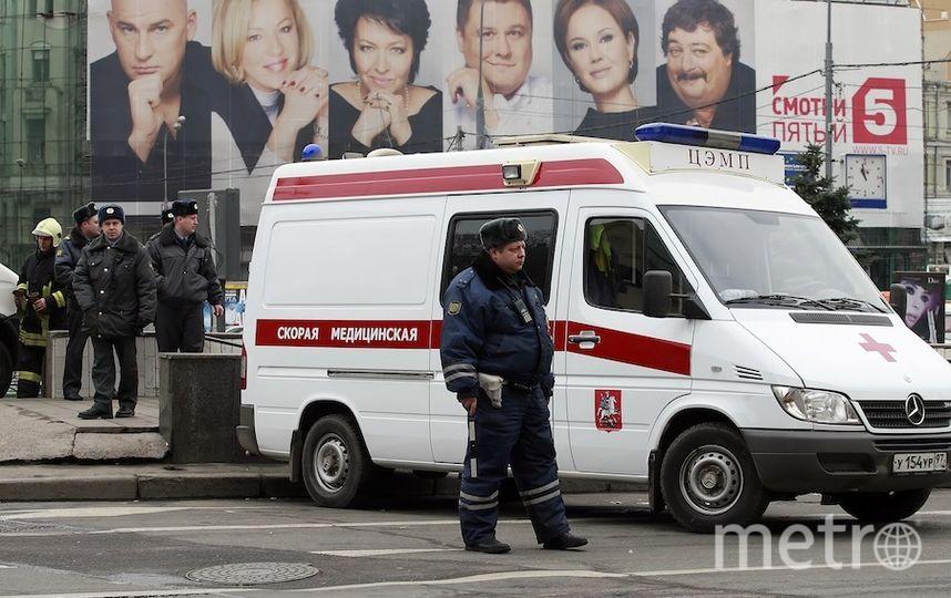 """""""Телефонным террористам"""" грозит до 10 лет тюрьмы: Госдума ужесточила наказание. Фото Getty"""